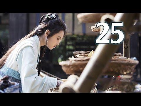 Phong Khởi Trường Lâm | Tập 25 (Thuyết Minh) | Siêu Phẩm Cổ Trang Cực Hay