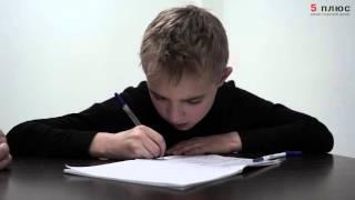 видео Ищете репетитора по физике для 7 класса? Мы найдем на Nado5.ru