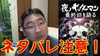 ネタバレしてますので閲覧注意です。 ツイキャスたまにやってるかも!? http://twitcasting.tv/narihisa48222/broadcaster ナリヒサのゲーム実況部屋もよろ...