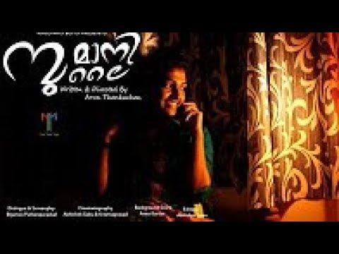 Sumanilai   New Malayam Comedy Romantic Short Film   Arun Thankachan