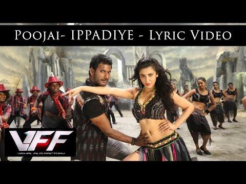 Ippadiye - Poojai | Yuvan Shankar Raja | Mili Nair, Rahul Nambiar