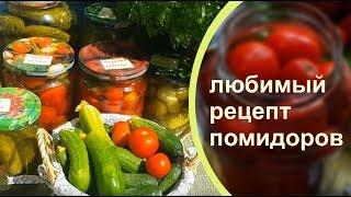 УРОЖАЙ с балкона и рецепт МАРИНОВАННЫХ ПОМИДОРОВ