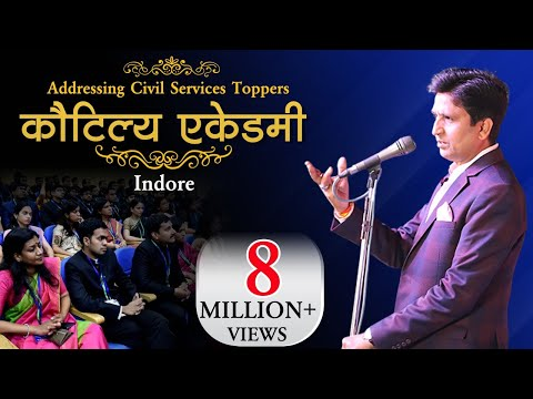 Dr Kumar Vishwas Addressing Civil Services Toppers