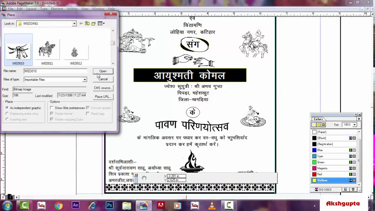 How To Make Wedding Card Hindi In Easy In Pagemaker