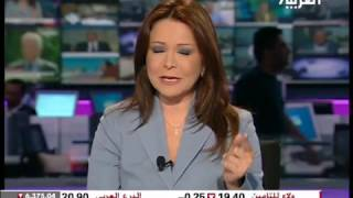 ميسون عزام وموقف مضحك Arabic News Anchor Cannot Stop Laughing