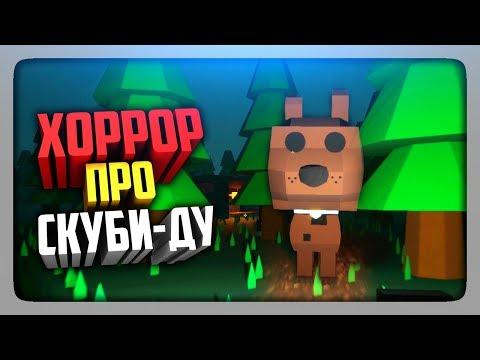 ХОРРОР ПРО СКУБИ-ДУ! ✅ Scooby Horror: Remastered! Прохождение