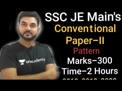 SSC JE Mains (Paper-II) 2018-19| Pattern| Marks|Level | Strategy | Pages| 2018|2019|2020| By raj sir