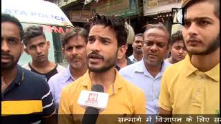Reality of Viral Video of Bagri Market Fire