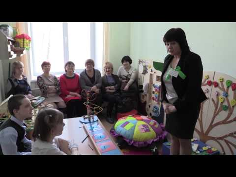 Занятие психолога – Самусенко Татьяна Юрьевна, педагог-психолог
