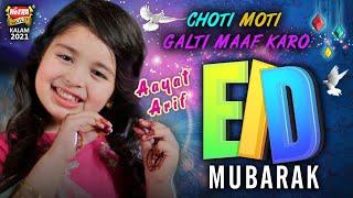 Aayat Arif | Eid Mubarak | New Eid Nasheed 2021 | Choti Moti Galti Maaf Karo