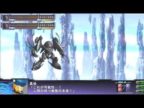 [ネタバレ注意] Vs.アドヴェント 第三次スーパーロボット大戦Z #天獄篇 完全攻略!第61話 黒い太陽 Super Robot Wars Z3 - END OF HEAVEN part.198