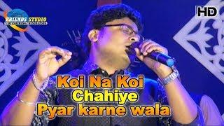 Koi Na Koi Chahiye Pyar karne wala  |  Shahrukh Khan  | Deewana | Live Stage Performance