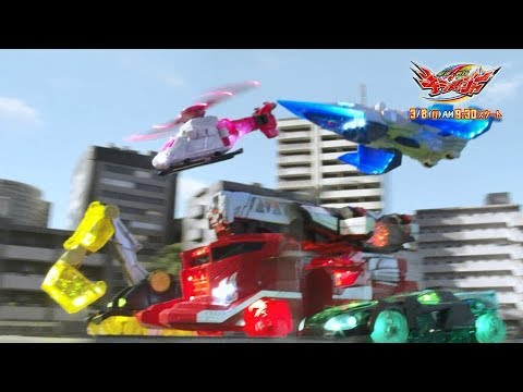 New Show Mashin Sentai Kirameiger Tvcm 2 English Subs