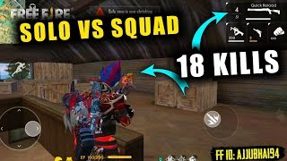 18 Kills in Solo vs Squad - Garena Free Fire- Total Gaming