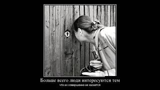 Угарные Демотиваторы по Русски №1