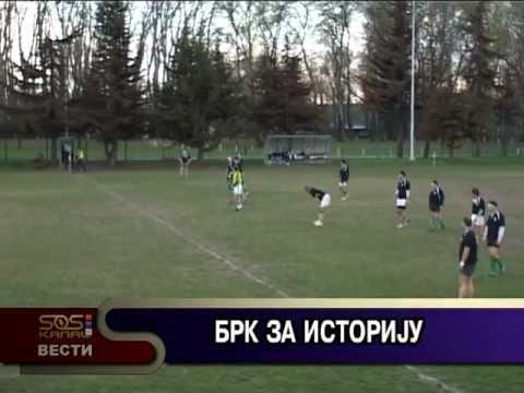 Finale Kupa Srbije - BRK -Pobednik