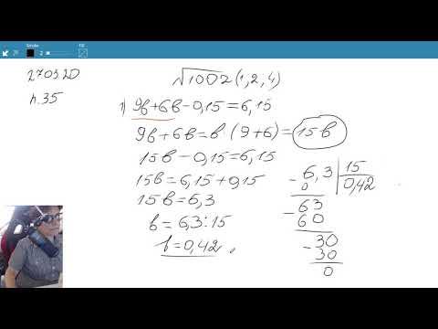 5 класс — Решение уравнений