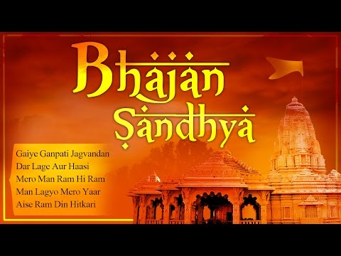 bhajan-sandhya-album-by-anup-jalota-|-evening-bhajans-|-bhakti-songs