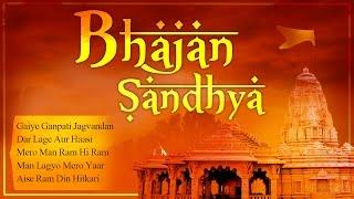 Bhajan sandhya album by anup jalota | evening bhajans | bhakti songs