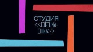 Мебель из Китая Гуанчжоу и Фошань, мебельный тур в Китай, доставка мебели из Китая(, 2016-07-14T01:17:34.000Z)