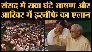 13 दिन सरकार चली, Atal Bihari Vajpayee ने इसी Speech के बाद Resign कर दिया | The Lallantop