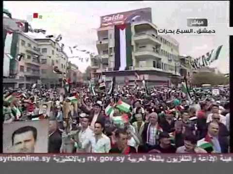 """Damascus : 07.April.2012 - Baath Anthem in """"Saba Bahrat"""" Square"""