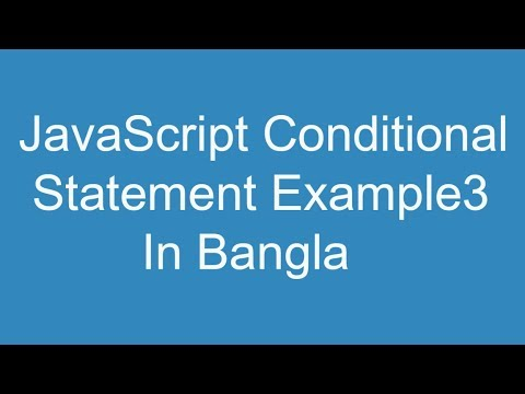 JavaScript Conditional Statement Example 3 in Bangla thumbnail