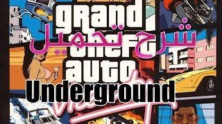 GTA Vice City Underground ► Полное Прохождение На Русском FULL HD