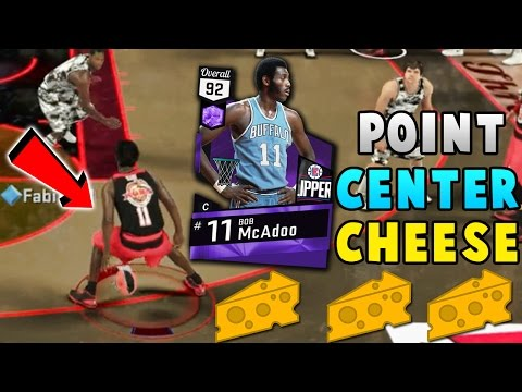 AMETHYST BOB McADOO IS THE GOAT!! POINT CENTER CHEESE!! | NBA 2K17 MyTEAM ONLINE GAMEPLAY