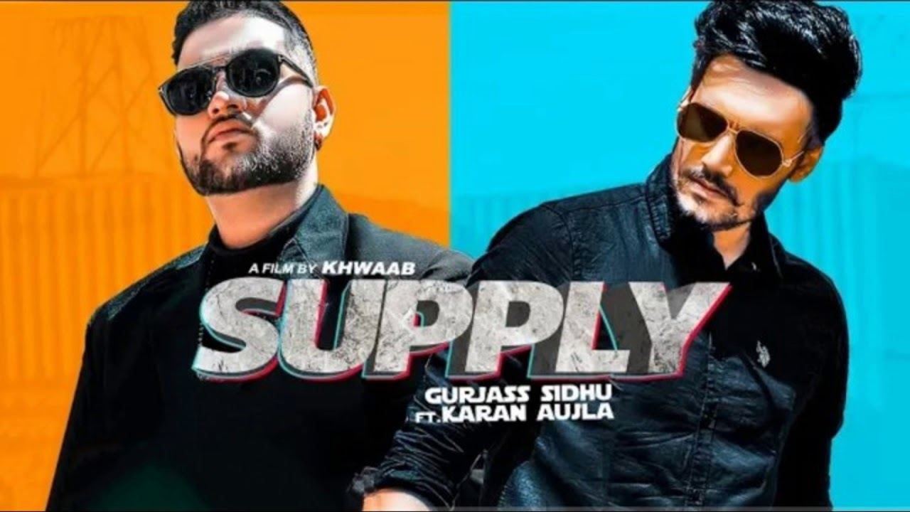 Download SUPPLY SONG (Audio) | Karan Aujla | Gurjas Sidhu| Deep Jandu | Latest Songs | Ditto Music