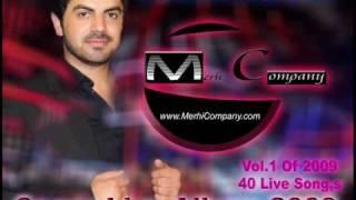 Ceger 2009 Music +++BrandNew+++ Mawal & Bas esma3 meni.mp3