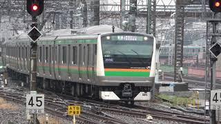 E233 系 3000 番台 編成 表