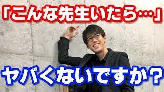 幸田もも子による人気漫画を実写化する映画 『センセイ君主』(2018年公...