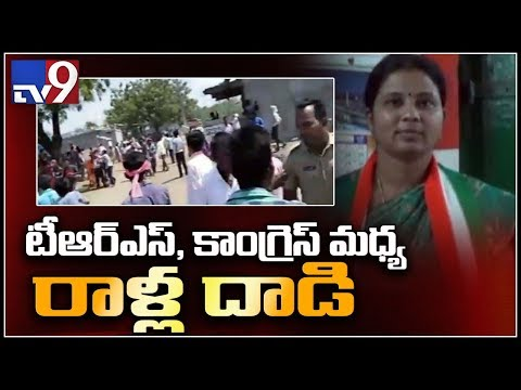 MLA Haripriya attacked with stones for defecting to TRS - TV9