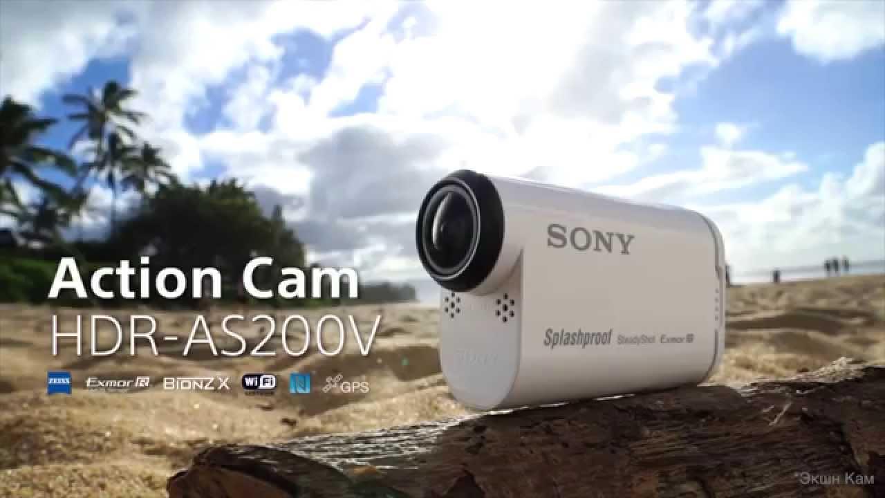 laction cam hdr as200v promotion movie action cam sony. Black Bedroom Furniture Sets. Home Design Ideas