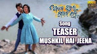 Teaser: Mushkil Hai Jeena | Full Releasing 10 Jan 2019 | Ajab Sanjura Gajab Love