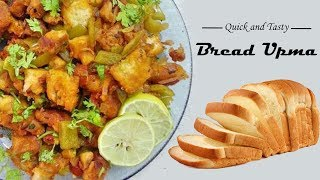 Bread Upma - Easy To Make Homemade Breakfast & Snacks Recipe || Cookery School