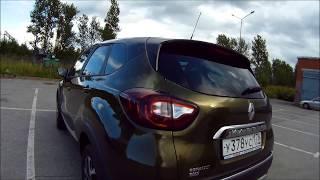 Renault Kaptur, обзор машины подписчика Романа.