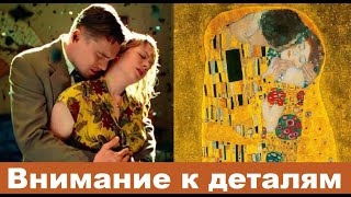 Остров проклятых - Объяснение фильма (Внимание к деталям)