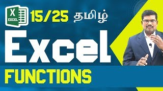 #15 Functions in Excel || Microsoft Excel In Tamil