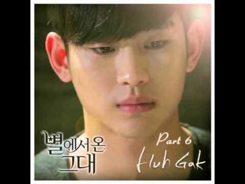Huh Gak - Tears Fallin' Like Today (You Who Came From The Stars OST) [Mp3/DL]