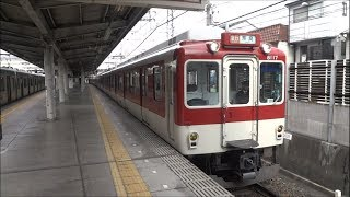 近鉄8000系/8400系/8600系/8800系電車 Kintetsu 8000 Series