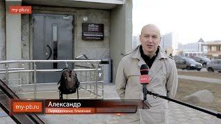 видео Приемка квартиры у застройщика | ЛаДом - экономный дизайн и ремонт