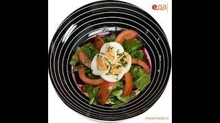 Салат Французский со свёклой, помидорами и яйцом / от шеф-повара / Илья Лазерсон / Мировой повар