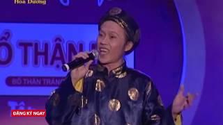 Hoài Linh khiến khản giả ngỡ ngàng Khi một Lúc Hát giả giọng Nhiều Ca sĩ