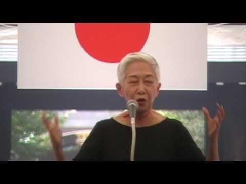 [2/2]【靖國神社・終戦記念日】...