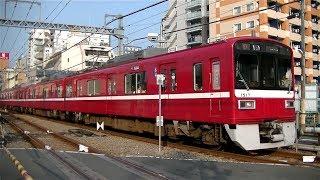 京急大師線1500形1517F京急川崎行き 京急川崎駅付近の踏切通過