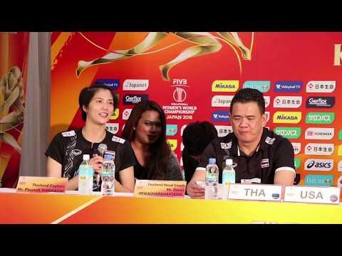 หลังเกมการแข่งขันไทยแพ้ สหรัฐอเมริกา วอลเลย์บอลหญิงชิงแชมป์โลก
