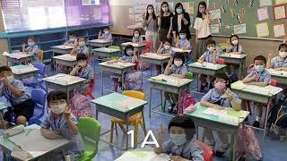 Publication Date: 2020-09-29   Video Title: 恢復面授課堂第一天(一、五、六年級)