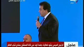 صدى البلد  - وزير التعليم العالى يعلن نتيجة مسابقة أفضل جامعة مصرية على الإطلاق